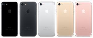 Y!mobile(ワイモバイル) iPhone7  MNP一括0円 | テレウェーブ金町店