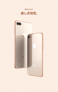 NTTdocomo iPhone8 MNP一括大特価キャンペーン | テレウェーブ