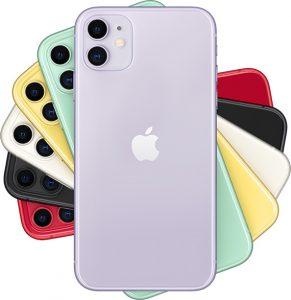 テレウェーブ金町店 au iPhone11大特価販売中!