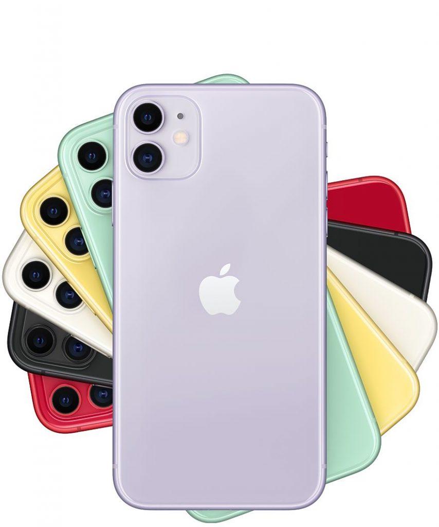 au iPhone11 64GB 新規・機種変更・特別価格にて販売中|テレウェーブ金町店