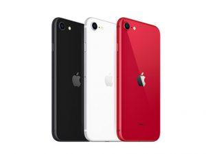 au iPhoneSE2 64GB・128GB 機種変更特別価格にて販売中-テレウェーブ金町店